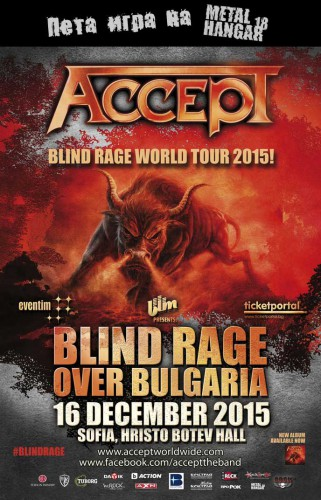 accept_game5_posterNEW