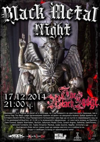 black-metal-2015