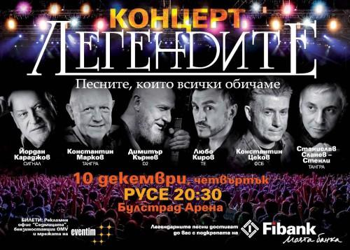 legendite Poster_Ruse
