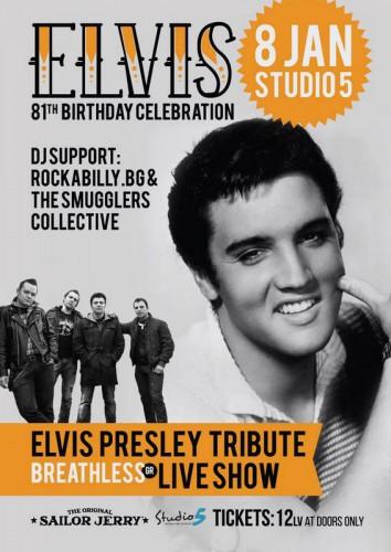 Elvis Birthday Celebration - Studio 5