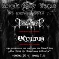 occultum event