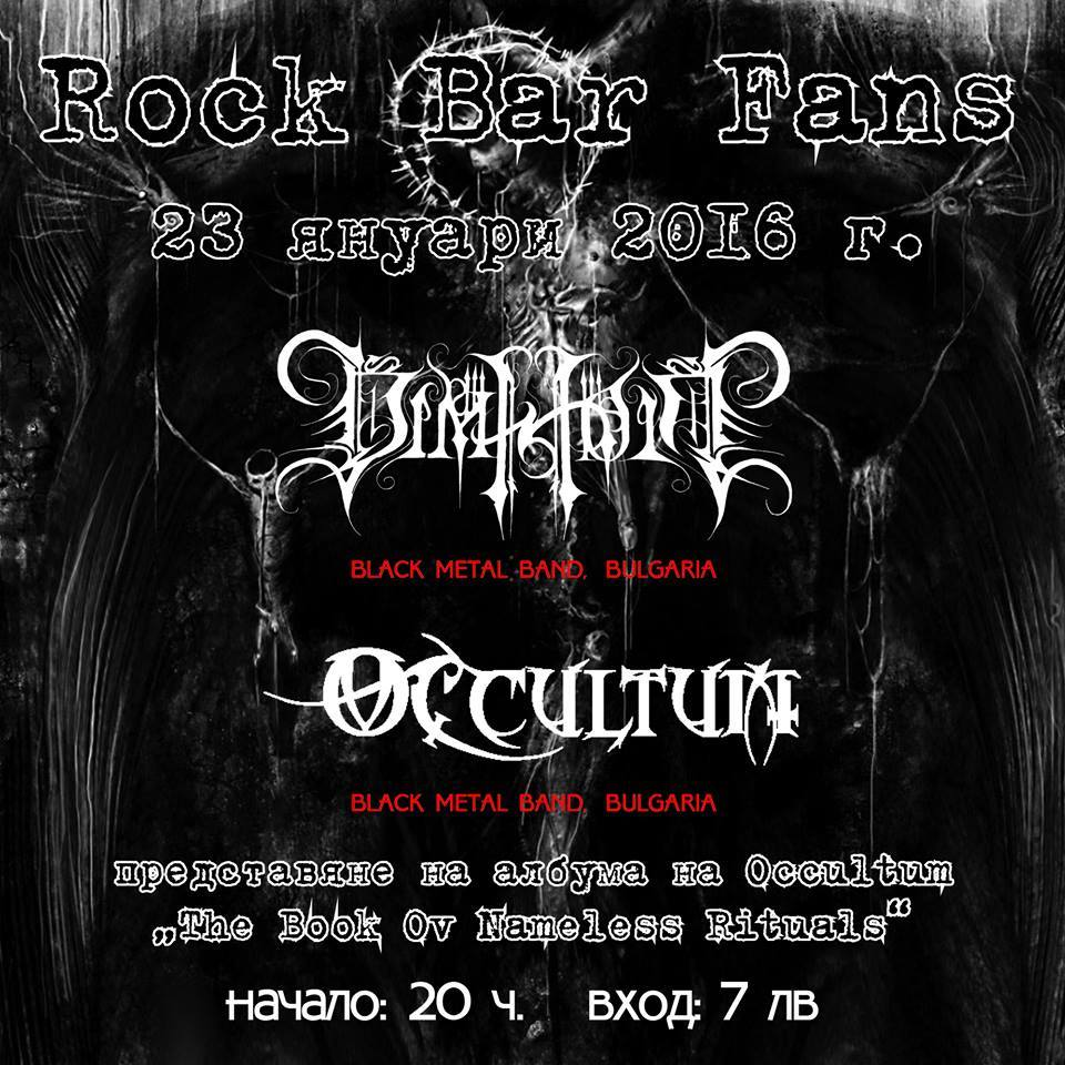 occultum event