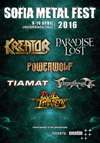 sofia metal fest 2016_Poster 6_bands -1