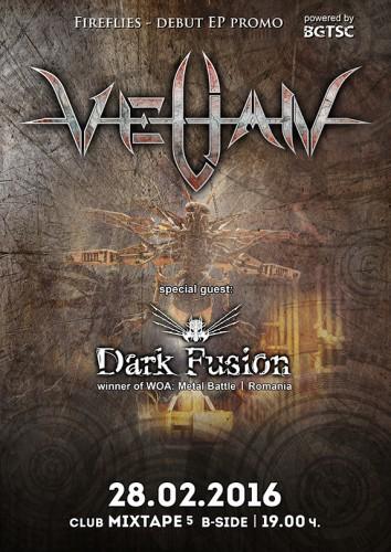 velian_promo_poster_no-media