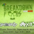 Breakdown Fools Vol.1