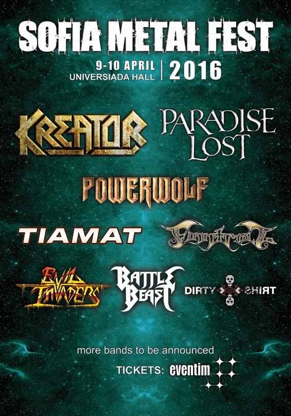 SOFIA METAL FEST 2016_Poster 8 Bands