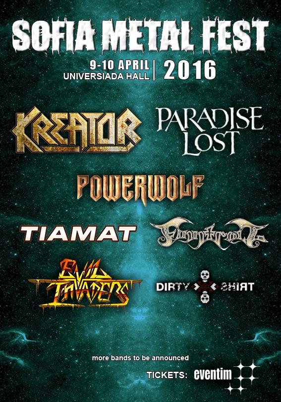 SOFIA METAL FEST 2016_Poster v7 bands