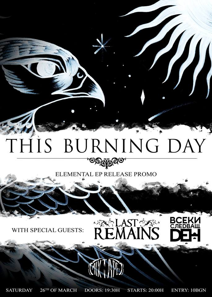 THIS BURNING DAY ''Elemental'' EP promo