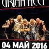 Uriah Heep-Plovdiv-2016_1