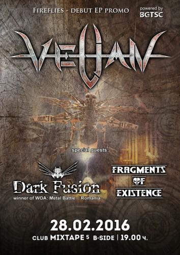 VELIAN Promo Poster Final