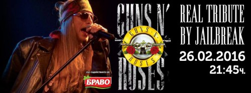 guns n roses tribute jailbreak