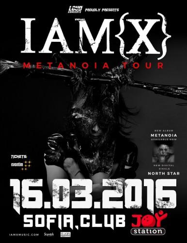 iamx sofia 2016