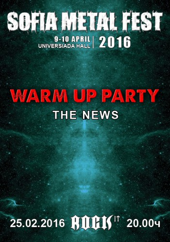 smf2016_warmup-2