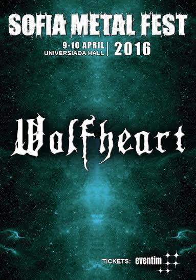 wolfheart-smf