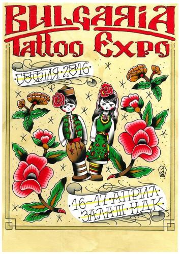 Bulgaria Tattoo expo III