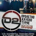 D2_Tour_2016