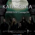 KATATONIA_Plovdiv_2016