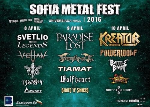 SOFIA-METAL-FEST-2016-FINAL-2