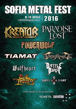 Sofia-Metal-Fest