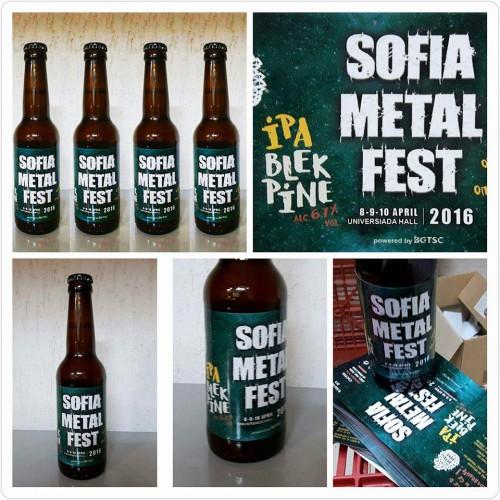 SOFIA METAL FEST 2016_beer