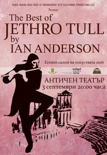 JETHRO_TULL_ANDERSON_PLOVDIV_2016