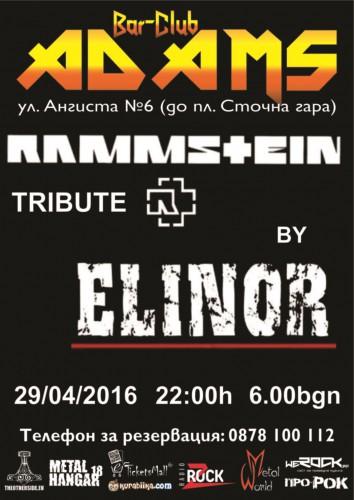 RAMMSTEIN - ELINOR