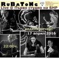 RUBATONG_PLAKAT