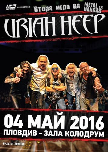Uriah-Heep-Plovdiv-2016_2