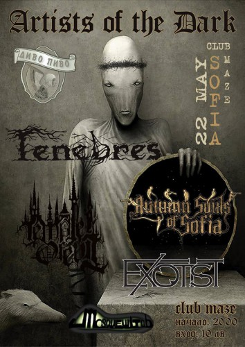 Autumn Souls Pre Party 2 poster