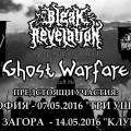 Bleak Revelation Ghost Warfare 0516
