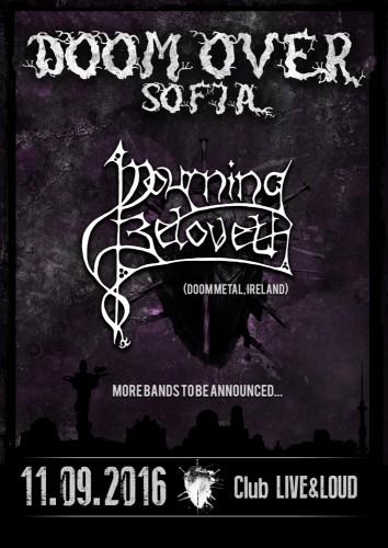 DoomOfSofia-poster-WEB-small