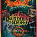 adams_rampart_cardinal-point_ouroboros_poster