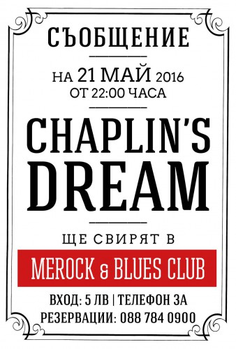 chaplin's merock-poster