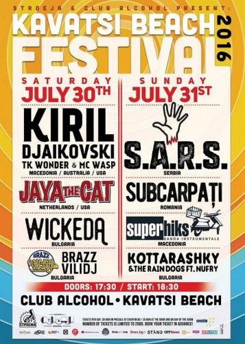 kavatsi_beach_fest_july_2016_poster_web