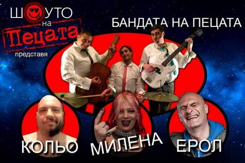 3 June_Maimunarnika