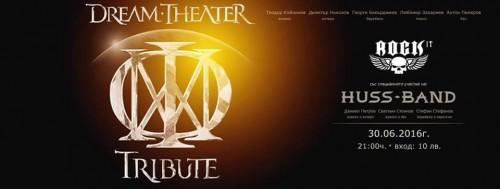 Dream Theater tribute 30062016