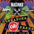 poster - Masinko