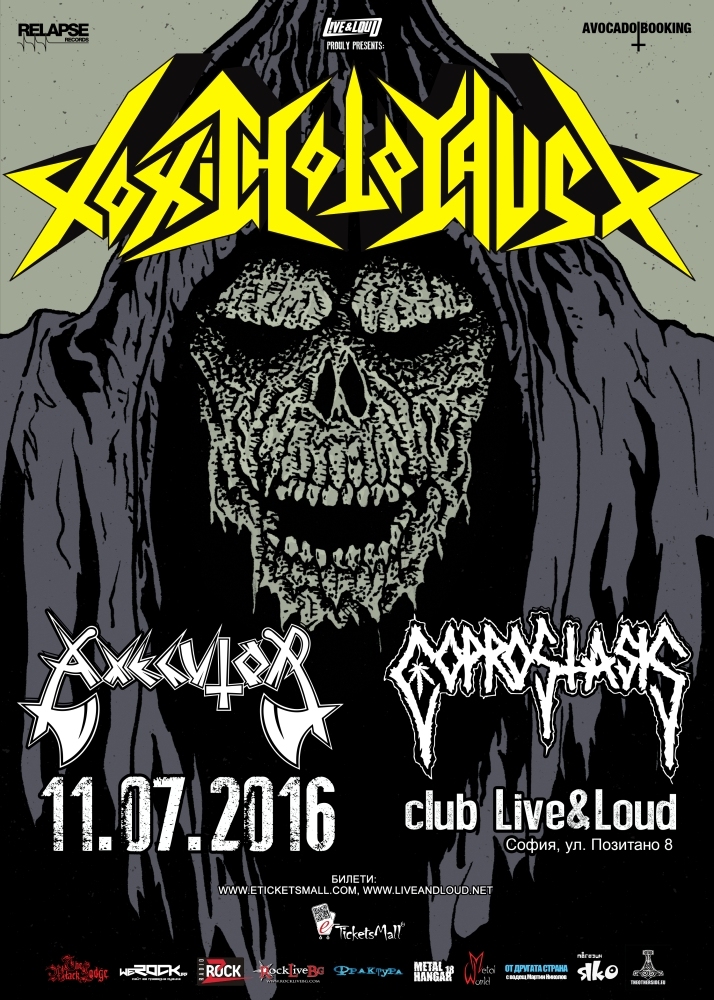 toxic-holocaust-final-poster