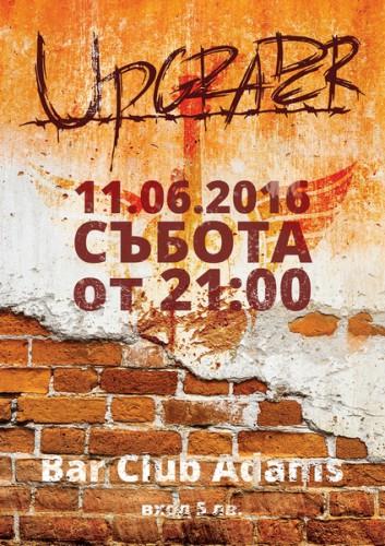 upgrader_poster_v1