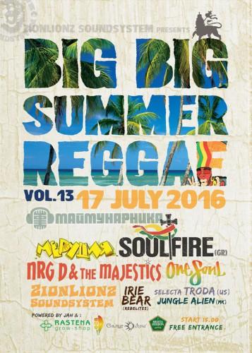 Big Big Summer Reggae