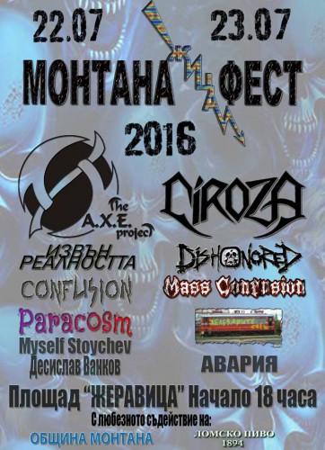 MontanaJicaFest