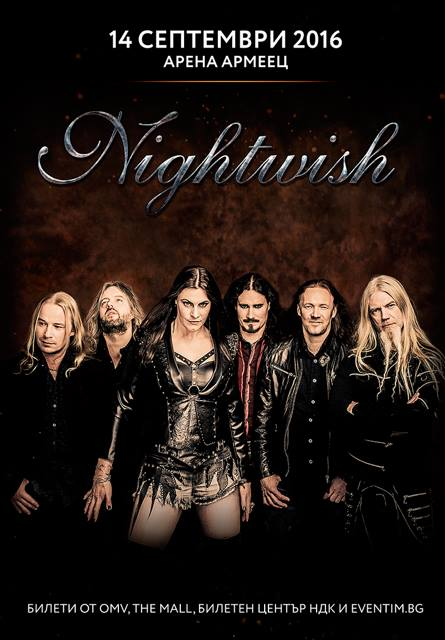 Nightwish @Arena Armeec, Sofia (September 14 2016)