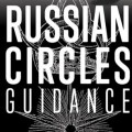 RUSSIAN CIRCLES RC & HM cover EVENT