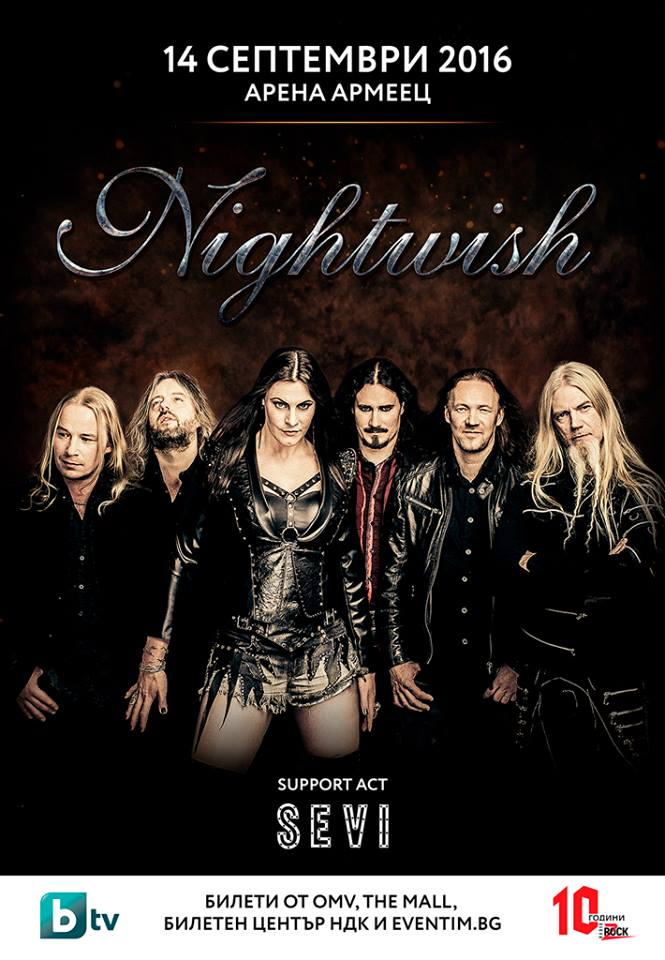 NIGHTWISH @ Arena Armeec, Sofia