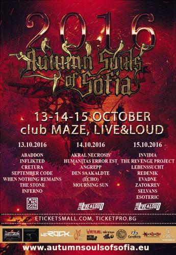 Autumn Souls Of Sofia 2016 poster
