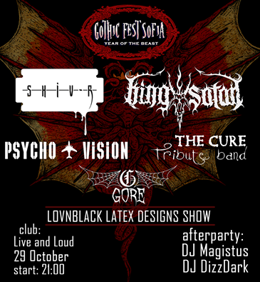 gothicfest2016