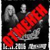 necronomicon-poster-cancelled