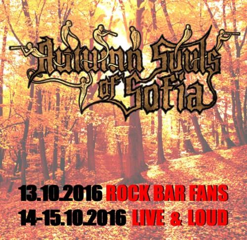 Autumn Souls Of Sofia 2016 vision clubs