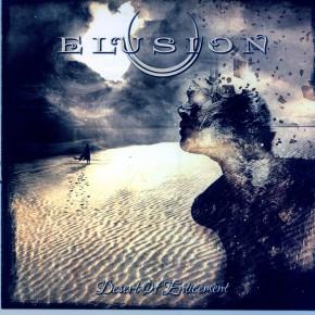ELUSION2016-EP