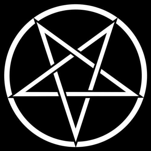 black metal -Pentagram4_svg